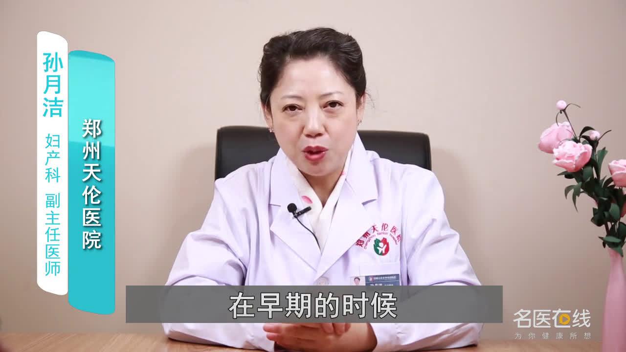 多囊卵巢综合征的早期表现有哪些