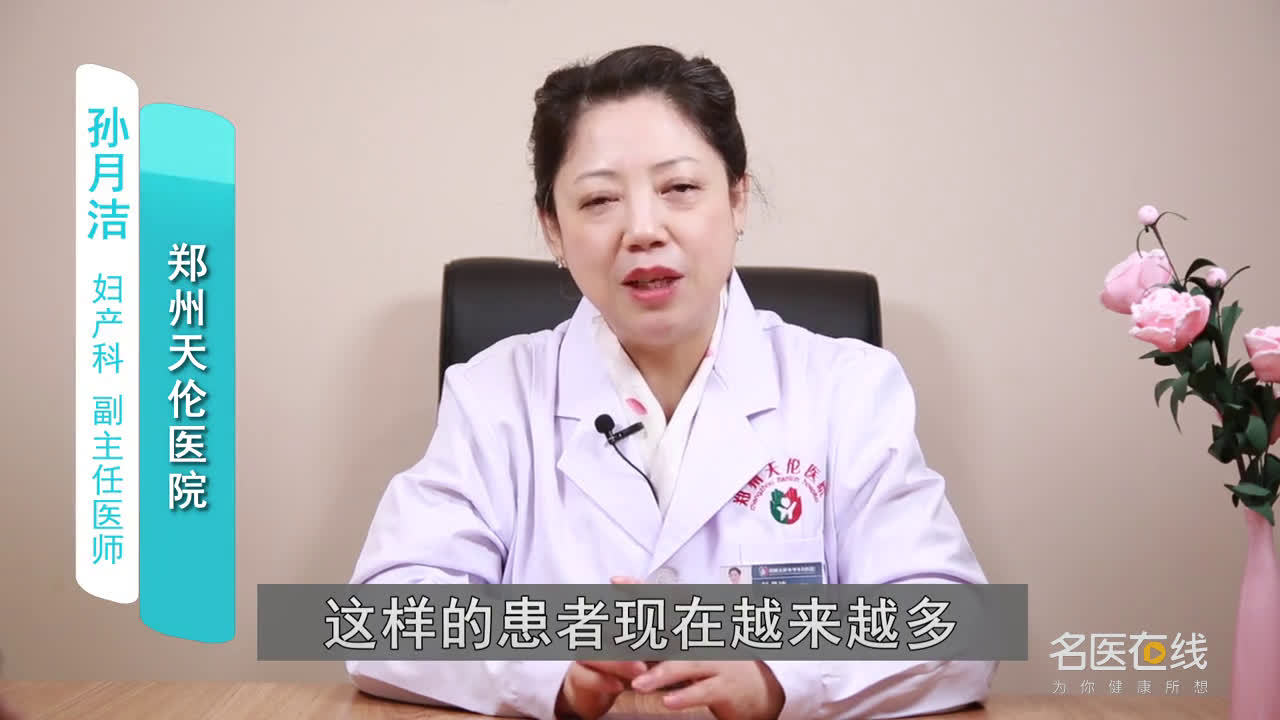 多囊卵巢综合症如何治疗