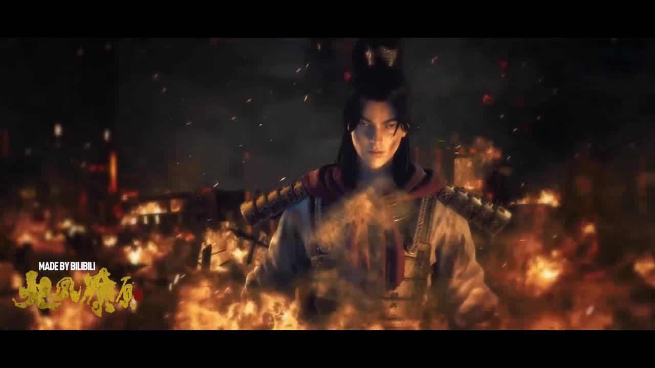 经典国漫 《火凤燎原》 3D动画化决定,并公开了最新PV。