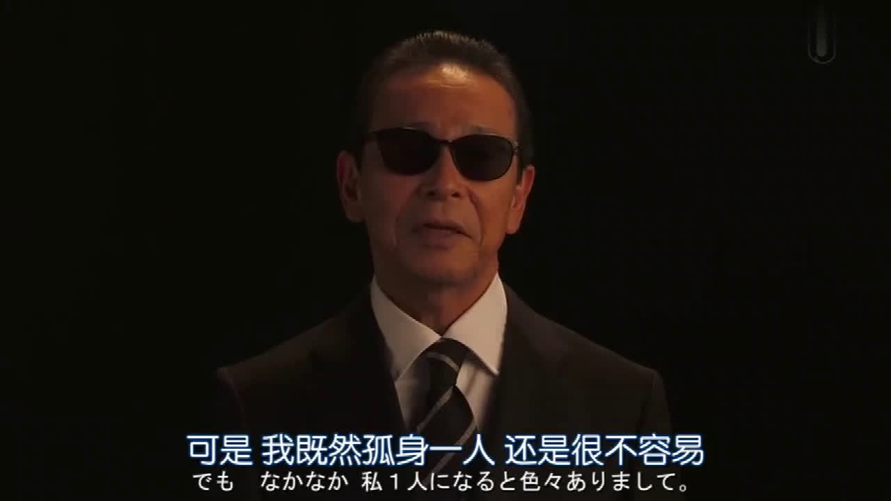日本恐怖短片《世界奇妙物语之被欺负的人》,为遏制校园霸凌问题