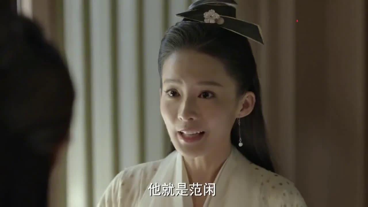 庆余年:范闲成了情话小王子!一首诗经,就让林婉儿魂不守舍!