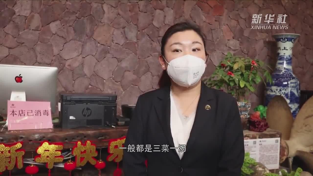 青岛:团体订餐解决疫情防控期上班族午餐难题