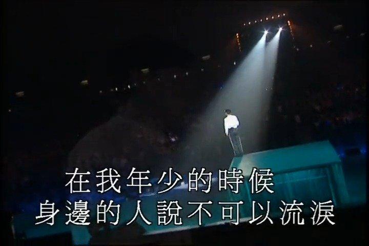 刘德华 - 男人哭吧不是罪     ~