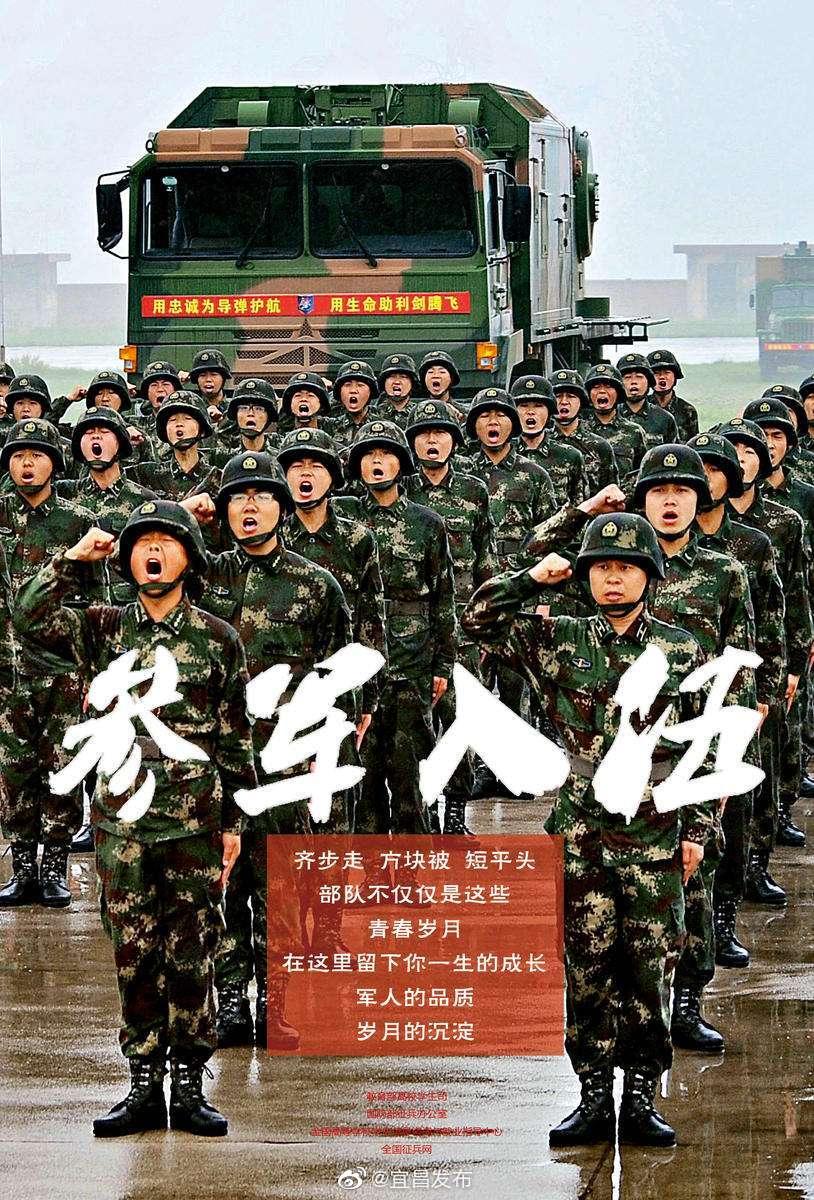 宜昌市举行2019年征兵业务培训
