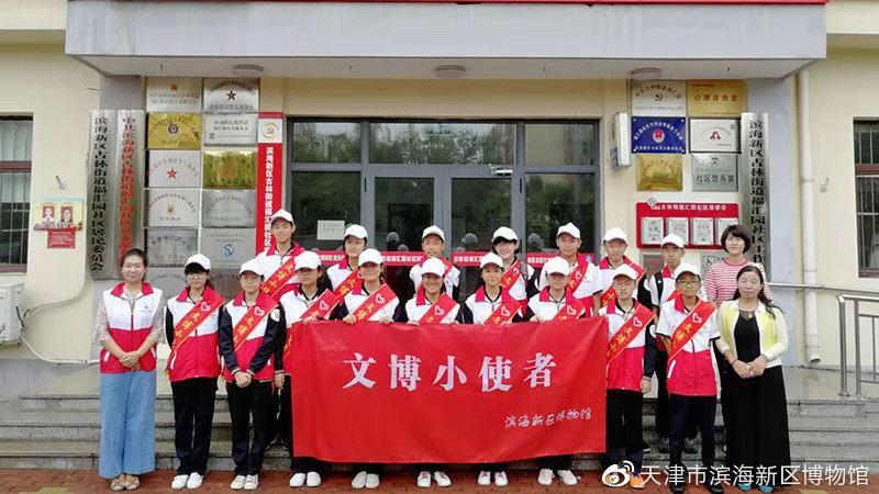 """志愿服务营造暖心节日氛围 滨博继续开展""""历史文化进万家""""活动"""