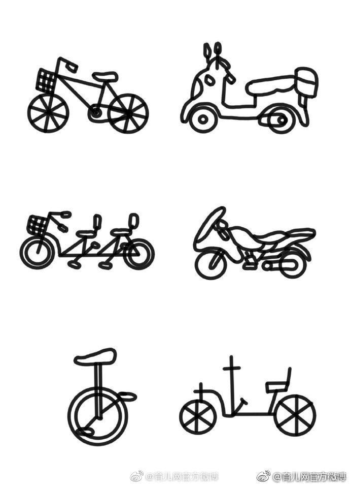 56种交通工具简笔画,转存,跟小朋友一起画起来!图片