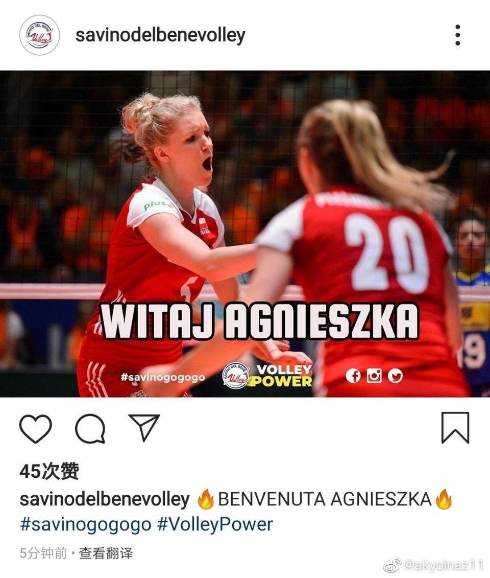 2019-2020赛季波兰副攻卡科莱瓦斯卡转会至意大利斯坎迪奇俱乐部