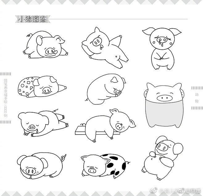 超多超可爱的小动物简笔画,寒假到了,陪孩子一起画着玩儿~(来源