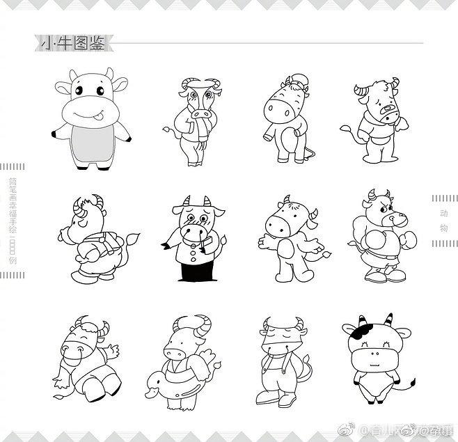 小动物简笔画,寒假到了,陪孩子一起画着玩儿~(来源:《简笔画幸福手绘