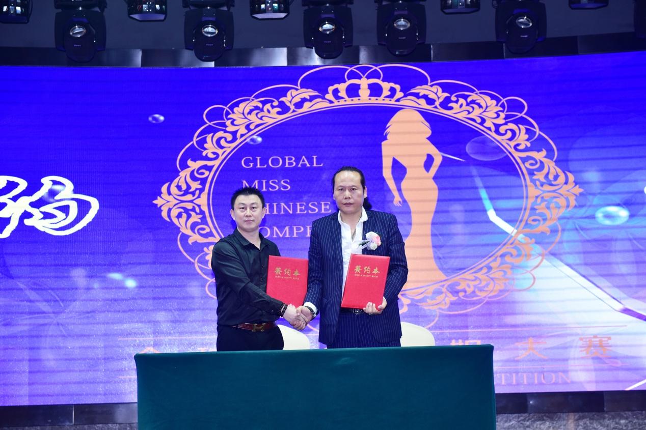 《飞跃隔离岛》暨全球中华小姐全球夫人台湾之行发布会顺利举办