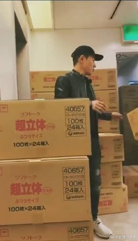 日本演员矢野浩二捐赠13万口罩送给中国!谢谢!谢谢!谢谢!