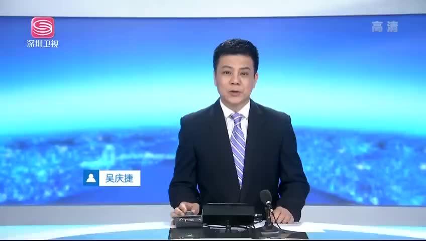 """中共中央政治局会议决定 6月起在全党开展""""不忘初心、牢记使命""""主题教育"""