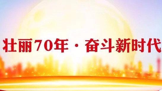 【新中国峥嵘岁月|重启高考之门】