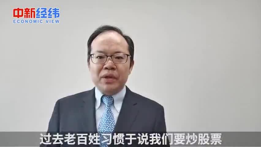 鲁政委:慢牛市场,炒股不如买基