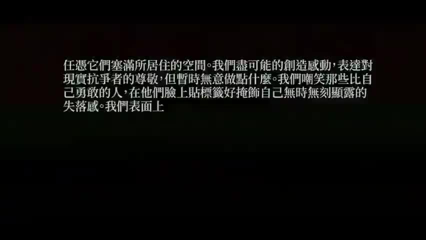 陈珊妮巡演2分47秒人文影片,值得收藏