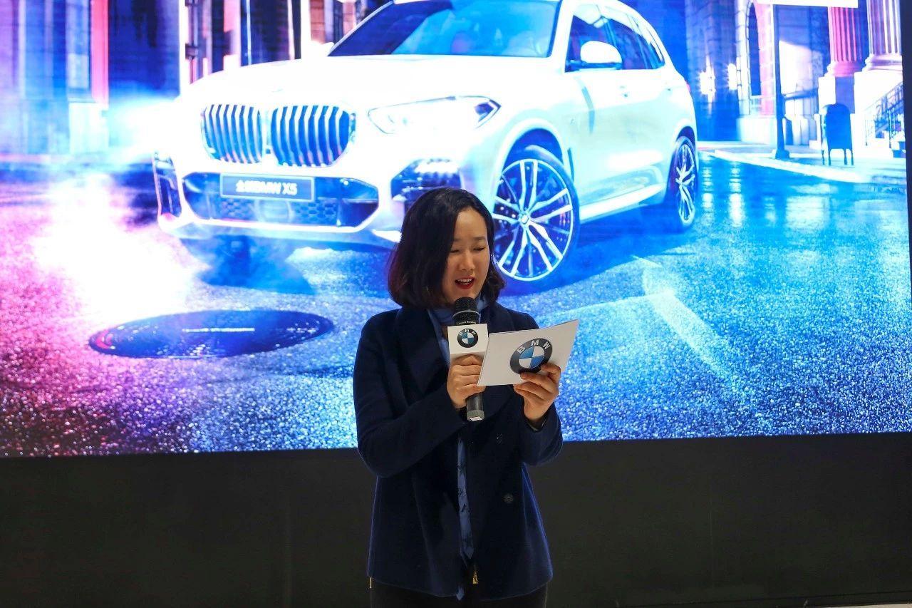更大更强更多黑科技的宝马X5登陆南京了