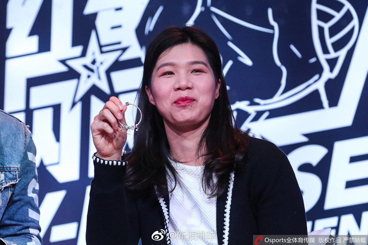 2019年排超全明星赛:徐云丽、李润铭、张晨昕出席活动