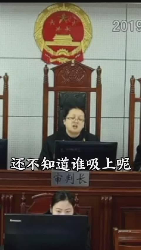 涉毒无小事,审判长当庭怒斥毒贩,句句在理!