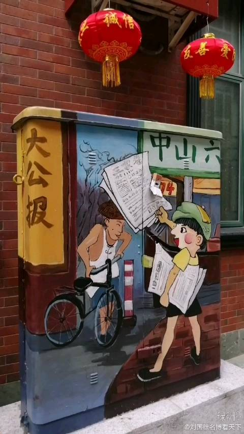 在广州老街探寻《大公报》旧址,惠吉西路的巷子最适合怀旧。