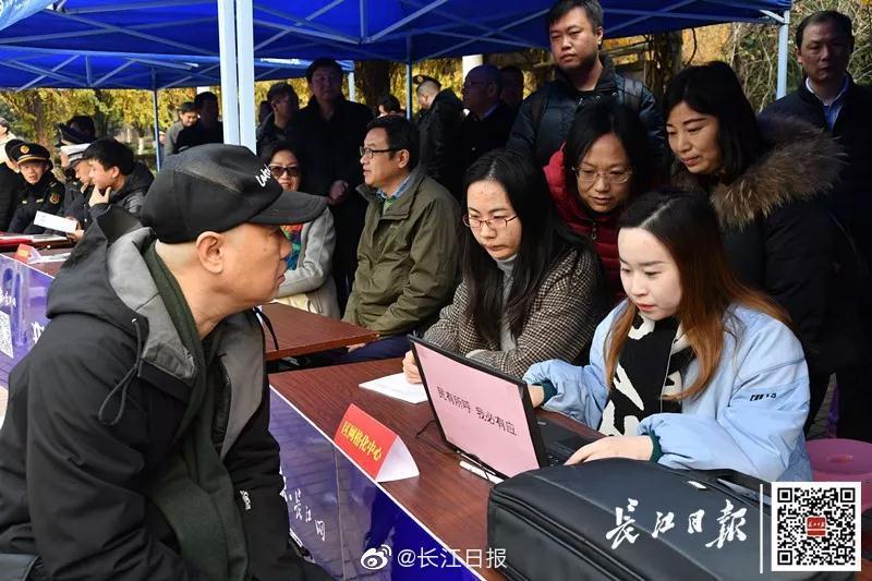 大手笔!武汉这个区要建4家三甲医院、8所学校,还要打造城市副中心
