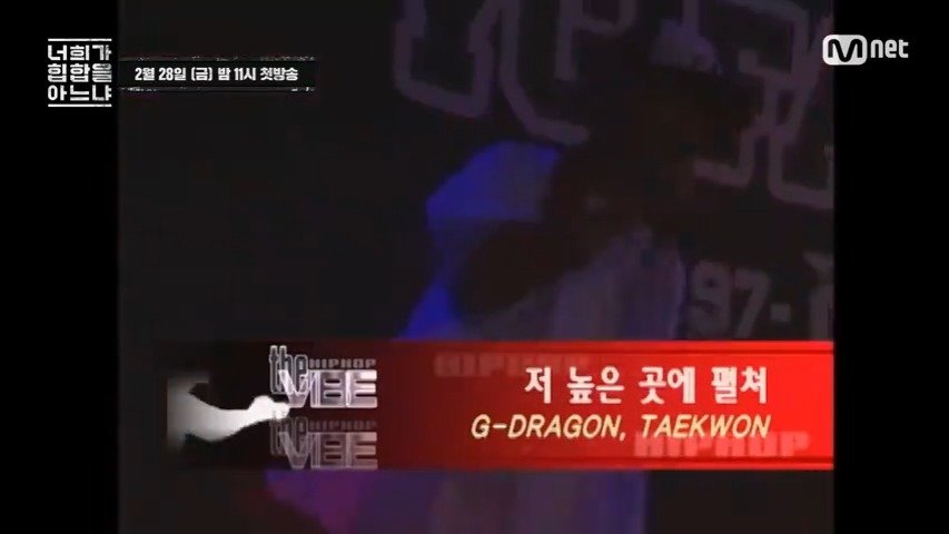 看看18年前14岁的权志龙G-DRAGON的说唱现场GD X YB(TAEKWON)🔥