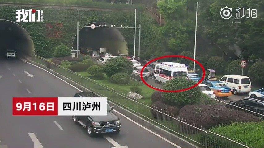 """救护车早高峰被堵隧道 百辆私家车上演""""拉链式""""让道"""