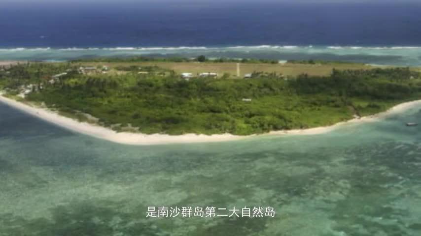 到底发生了什么?中业岛附近出现38艘中国军舰,五角大楼如坐针毡