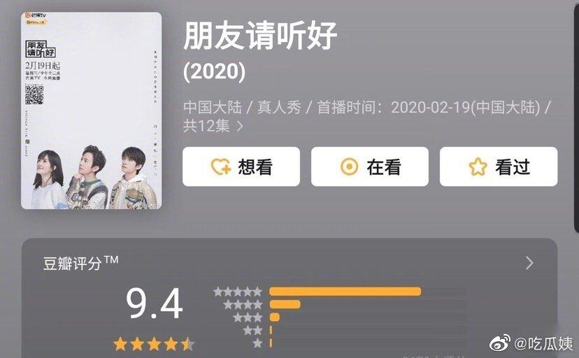 易烊千玺登顶Vlinkage艺人新媒体榜单top1,榜单三连冠