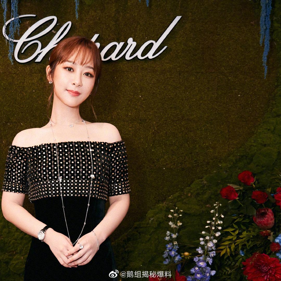 萧邦官博发的杨紫和关晓彤,谁的状态更好