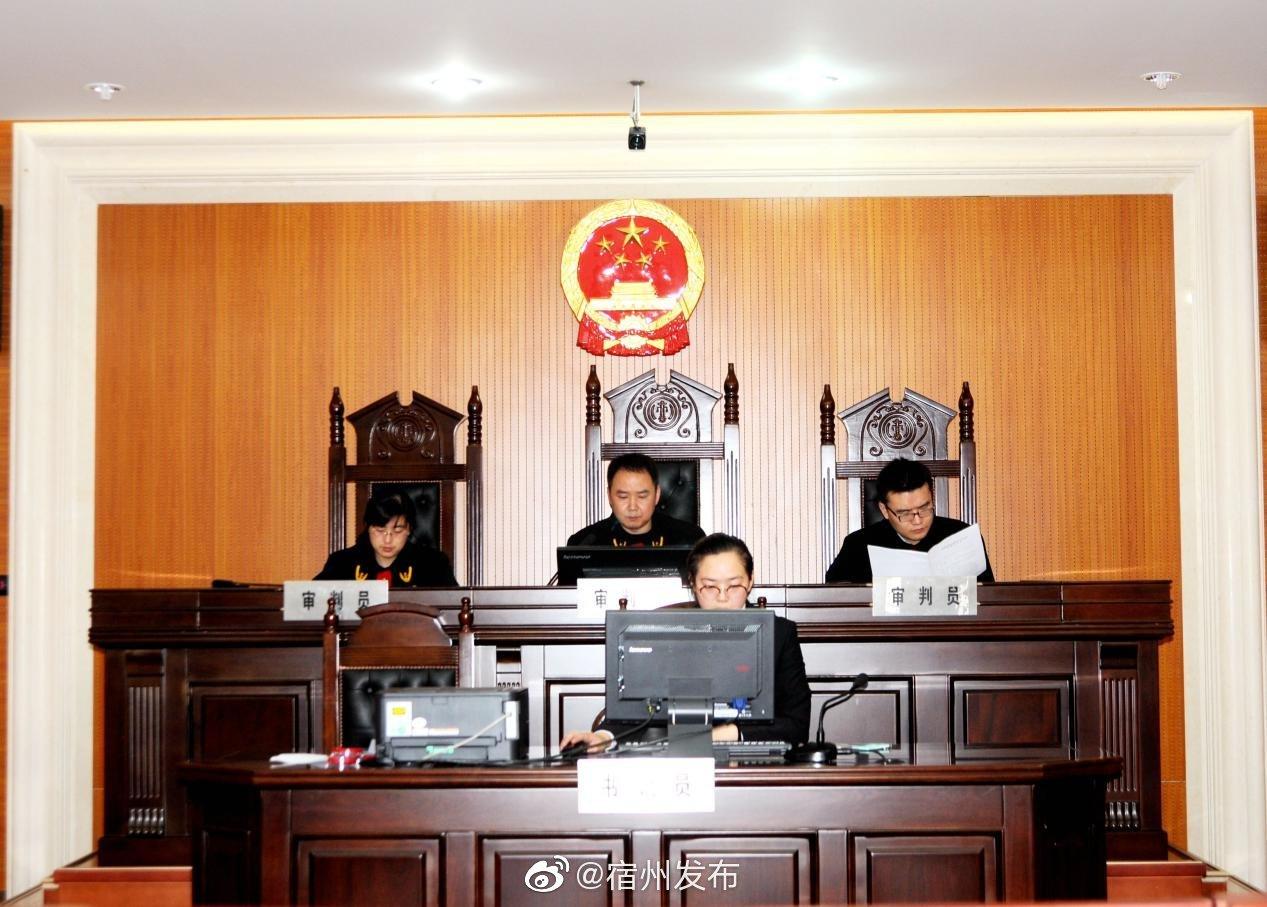 宿州市气象局到宿州中院旁听行政案件庭审