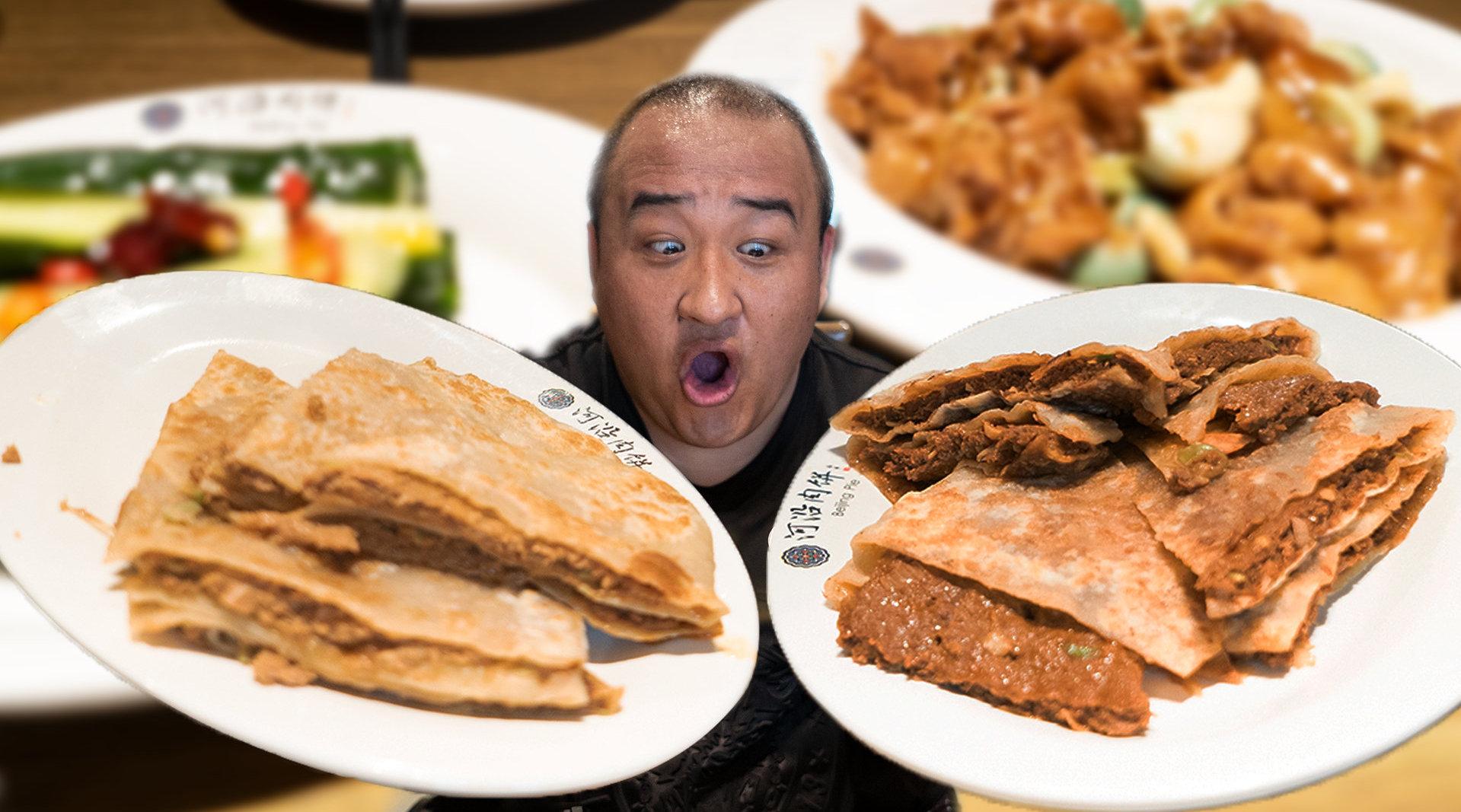 藏在王府井胡同的肉饼店,还是北京必吃的肉饼?真的那么好吃吗