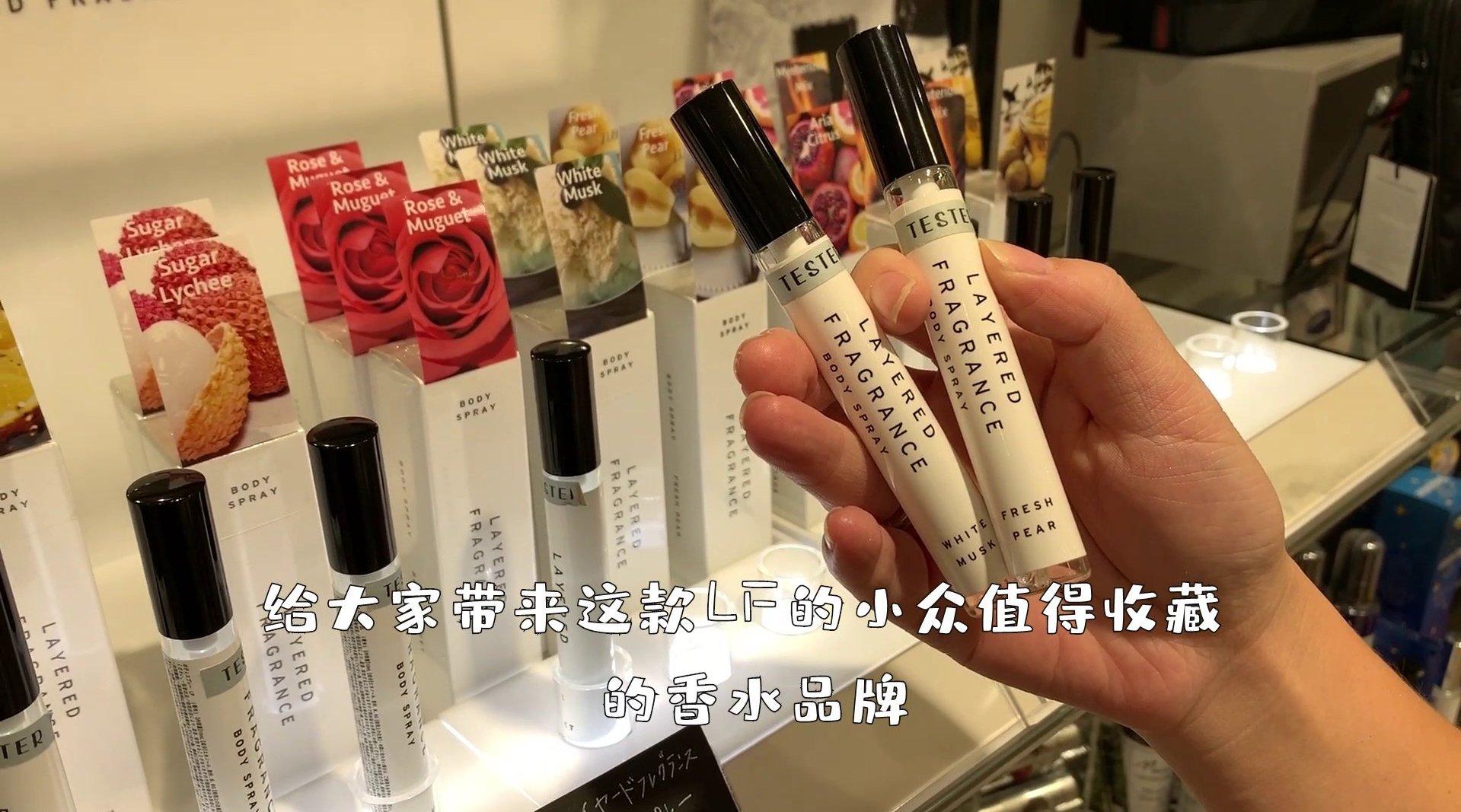 斩男香!小众轻奢日本试管淡香水,14种香味满足你各种场合的需求