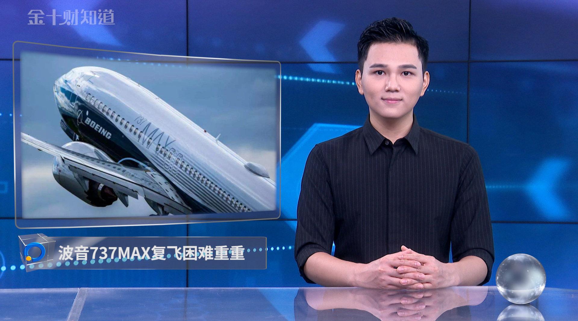 波音复飞困难重重,中国获596架飞机订单之际,美国却盯上空客?