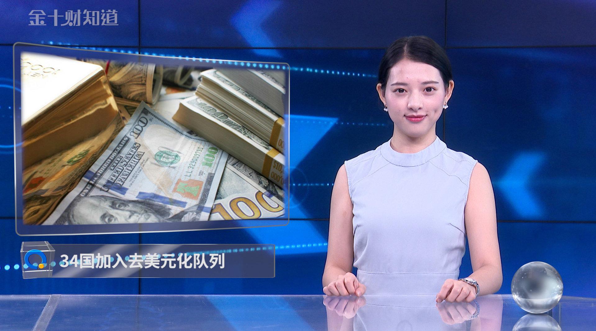 34国去美元之下,中国再抛22亿美债,日本英国央行等也即将行动