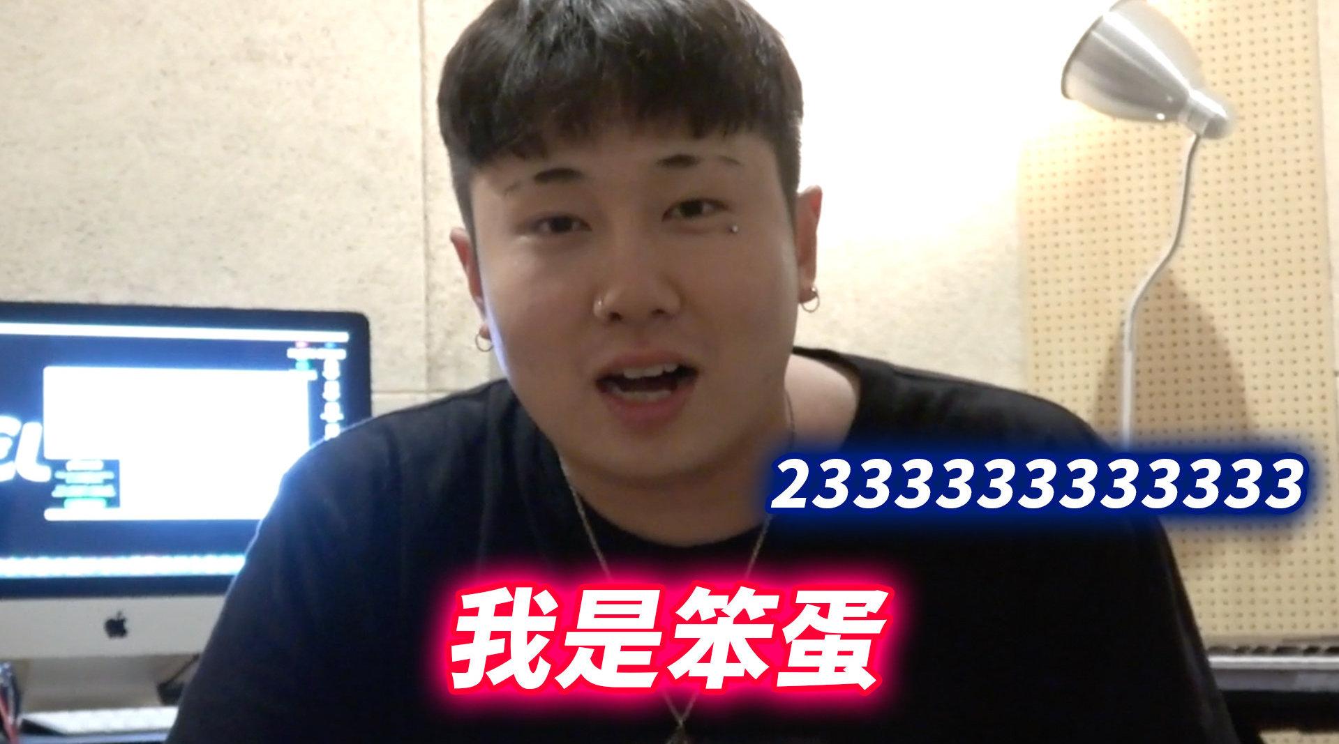 韩国歌手靠一首原创歌曲,吸粉无数??——冷钱新歌bapu