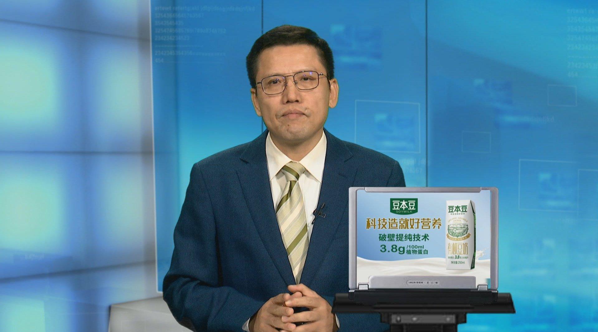 """刘和平: 宋楚瑜与郭台铭上演""""二人转""""郭或曲线参选2024"""