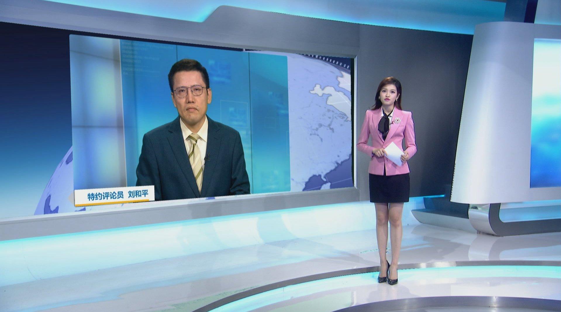刘和平: 郭台铭分别结盟宋楚瑜柯文哲 最大受害者是国民党