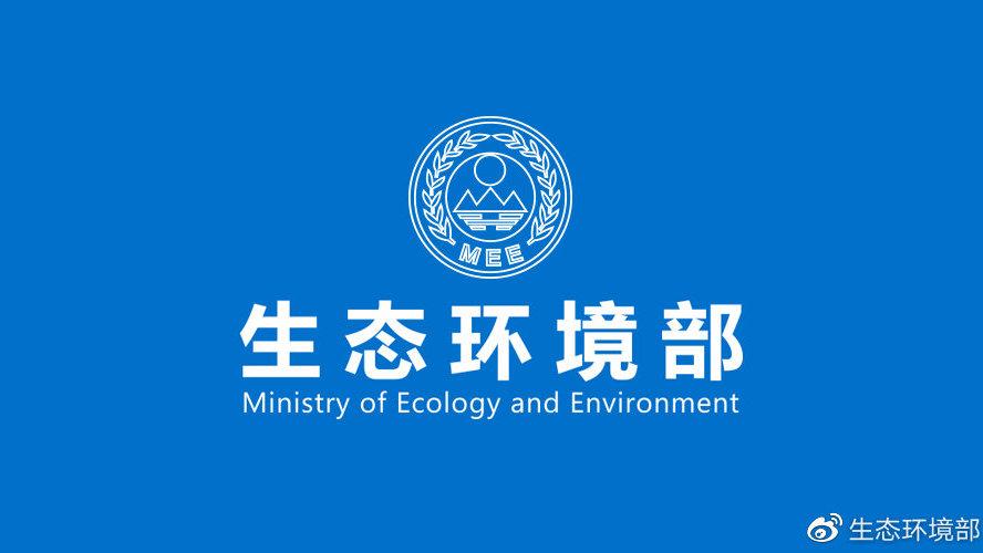 台州旺能再生资源利用有限公司自动监测数据虚假标记被查处