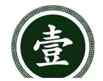 30亩原生态农庄 团建聚会、公司年会!统统搞定