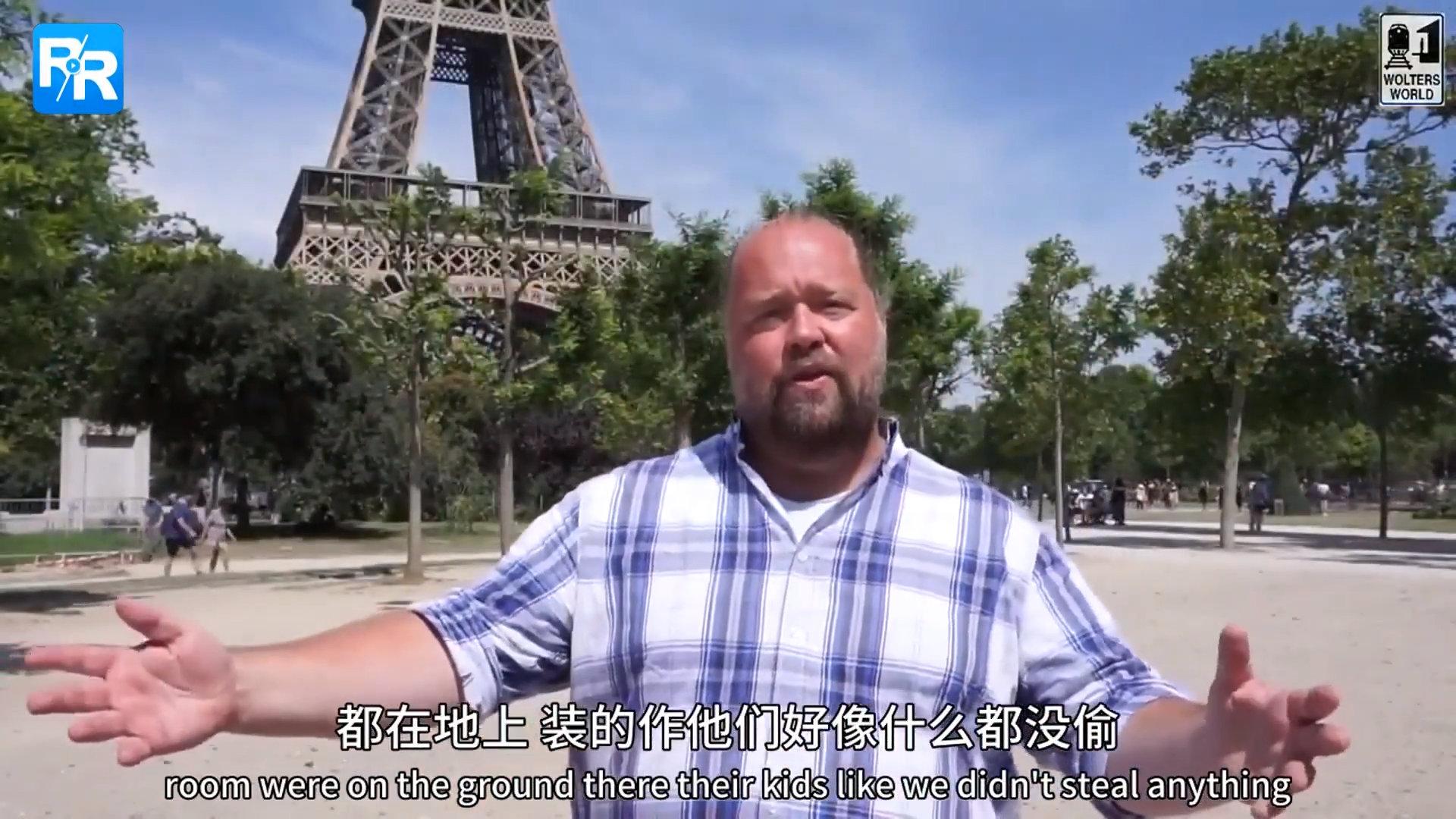 揭秘巴黎街头的一些骗局,无论在哪,都要警惕这些!