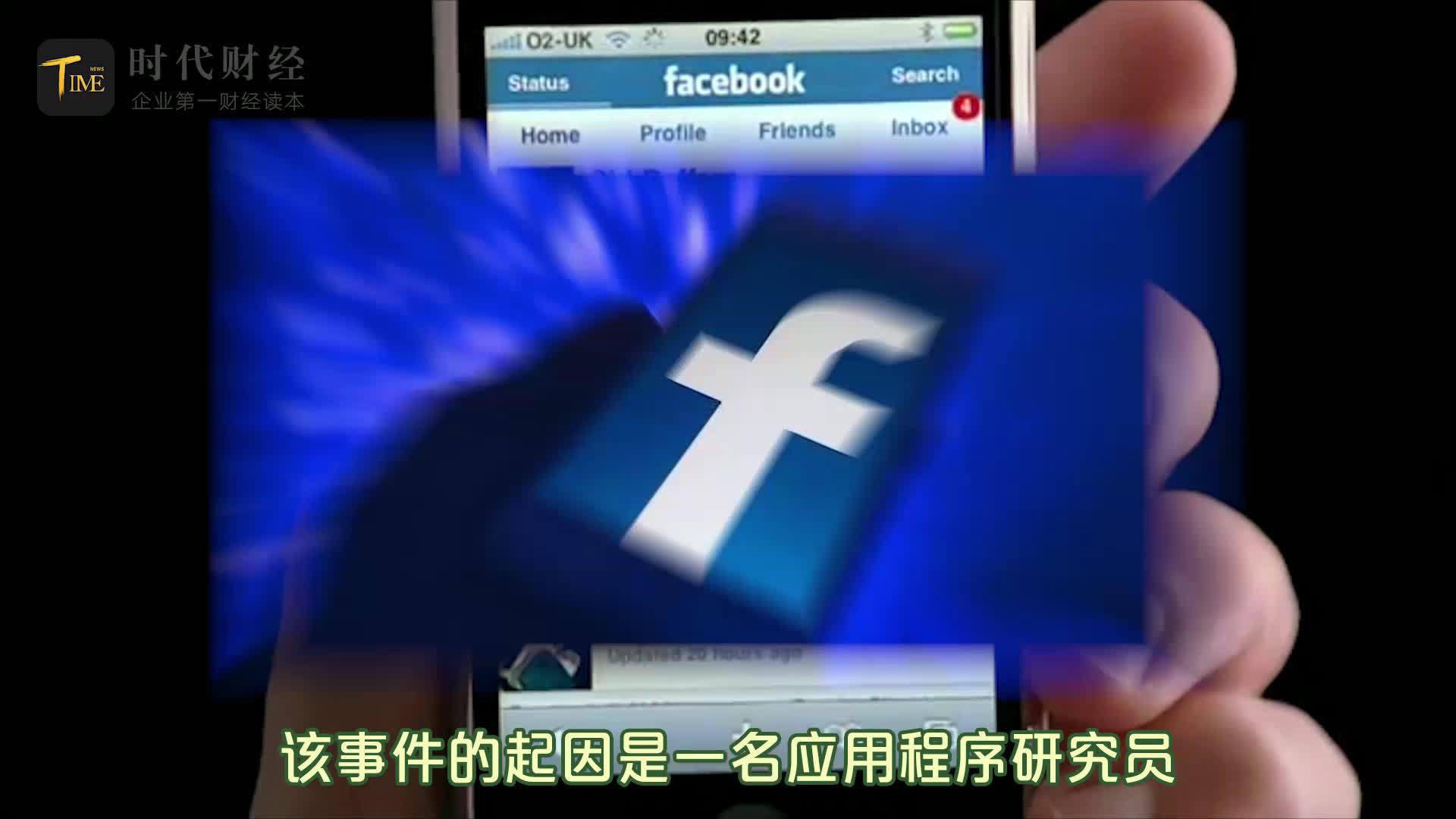 Facebook要取消点赞数,降低用户压力