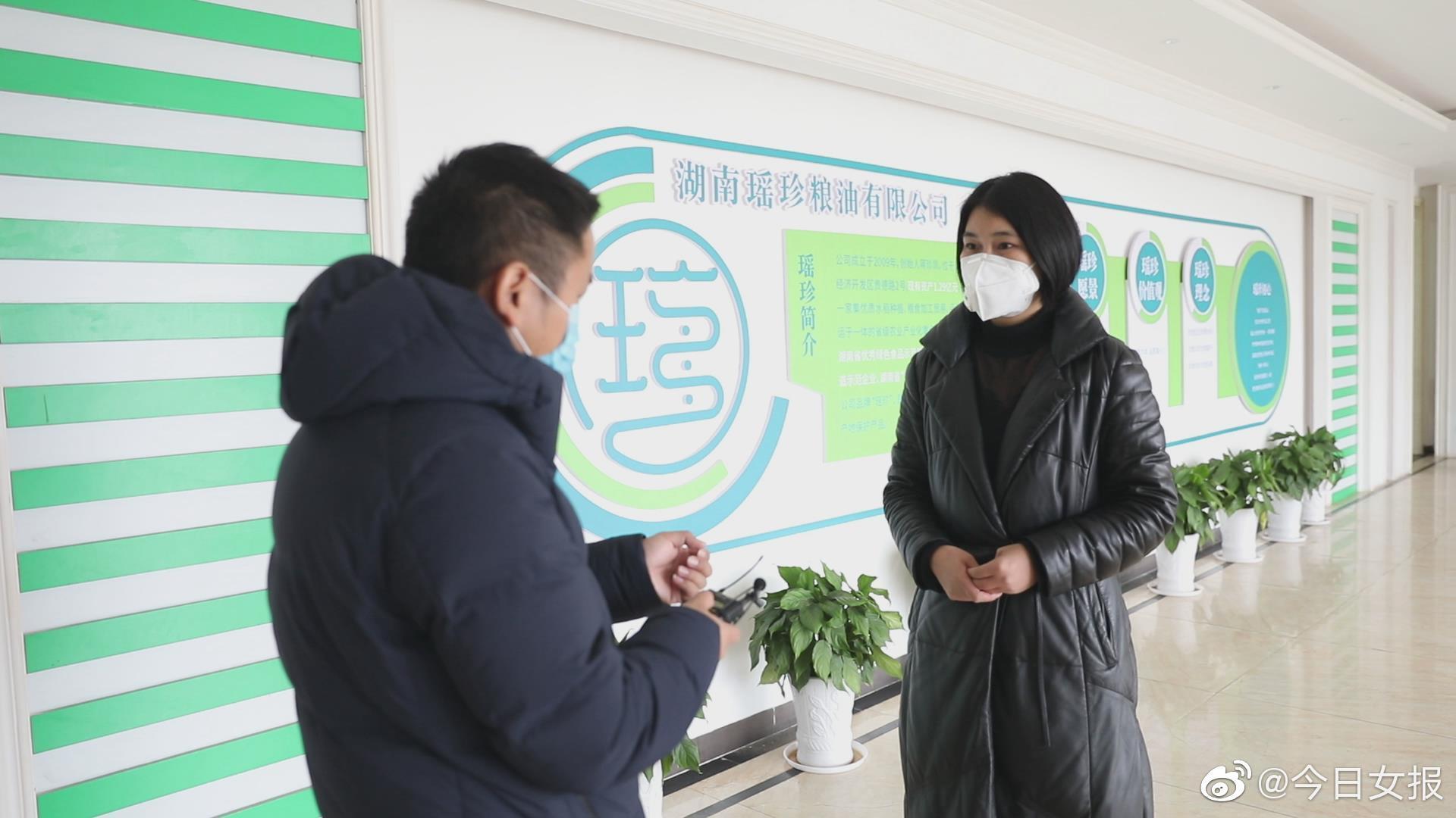 湖南瑶珍粮油公司:不涨价,每天生产150吨大米,保障老百姓需求