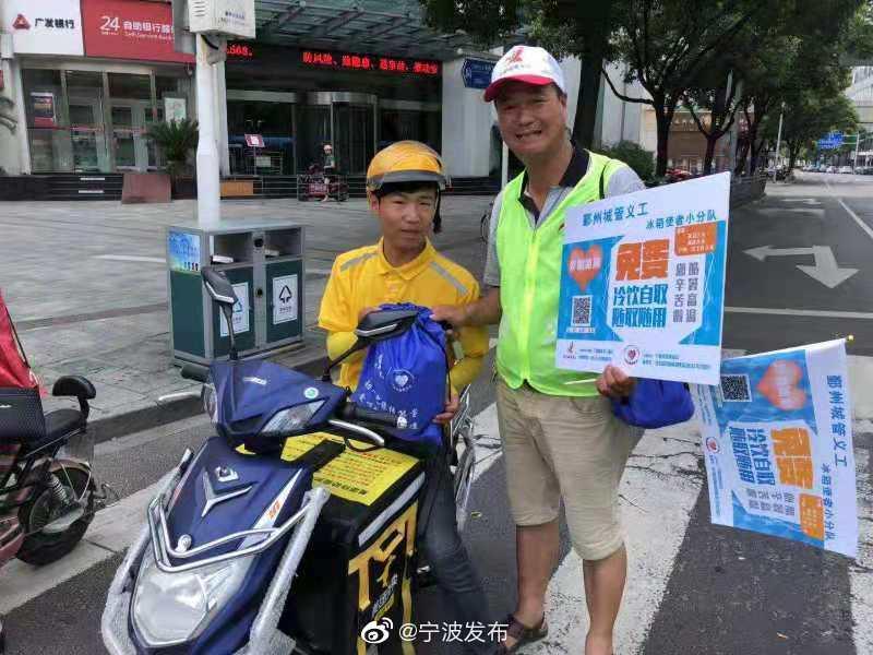 宁波爱心冰箱里的水越拿越多,增至40处众筹超5万元
