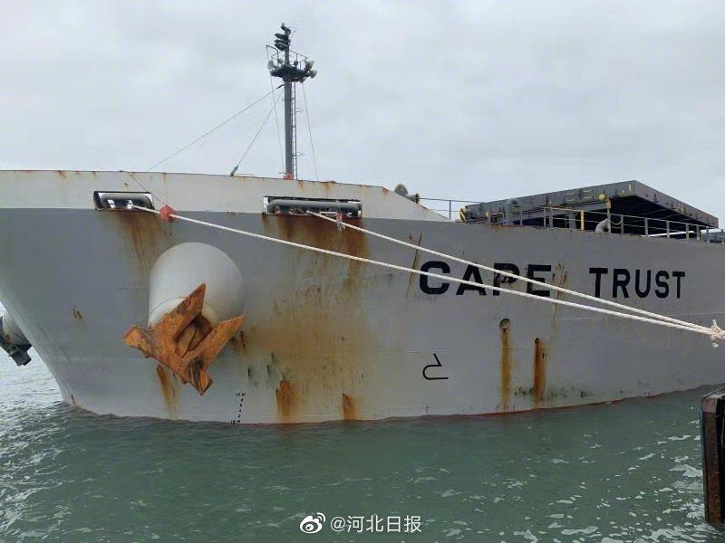 辗转约11400海里!冀中能源集团首船几内亚铝土矿顺利抵港