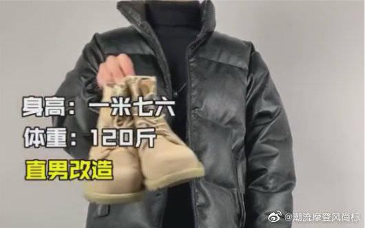冬季男生最简单实用的棉服棉衣搭配技巧!