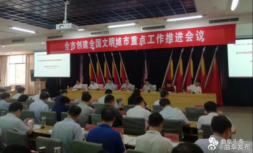 今天,市委书记刘东波强调:全市创城重点工作这样推进