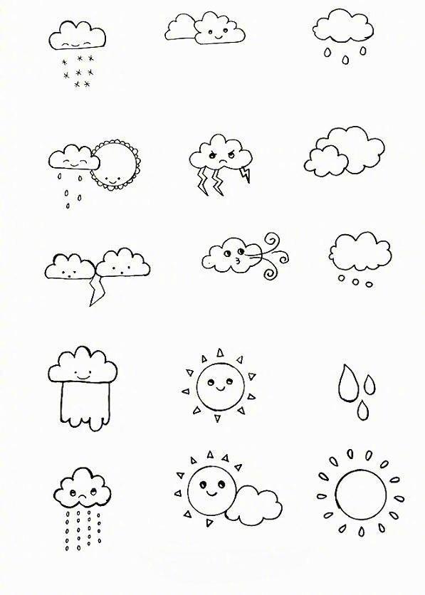 上百个天气小素材简笔画,很可爱很简单