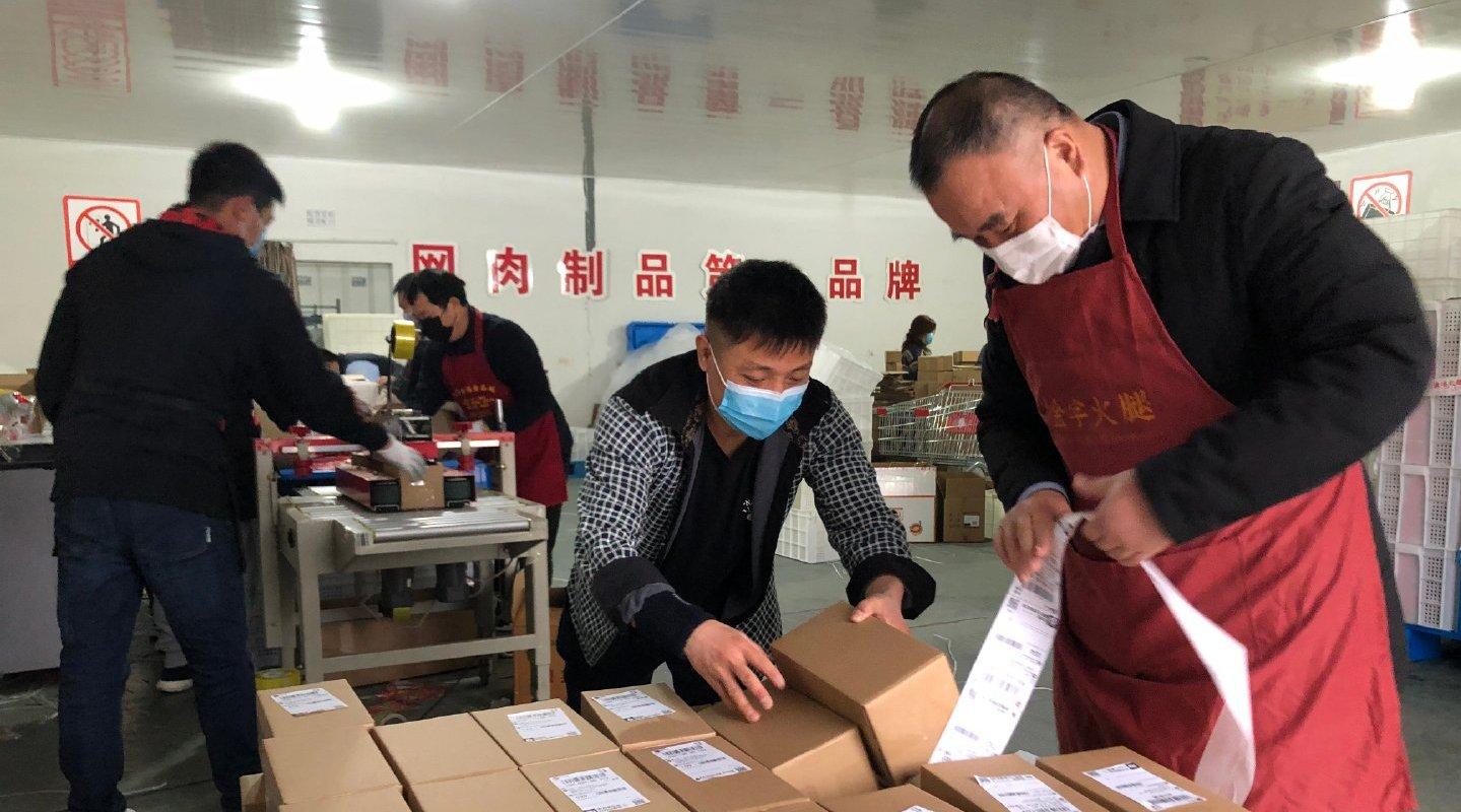 金字火腿复工首日:八万件货品等待发送 董事长亲上阵