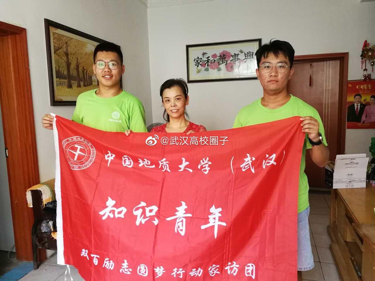 """""""双百励志圆梦行动""""是中国地质大学(武汉)开展的一项特色暑期社会"""