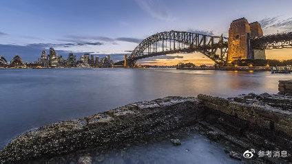 澳媒称拉美应借鉴澳大利亚经验处理对华关系
